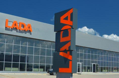 На выставке Comtrans 2017 Lada впервые представит новый битопливный автомобиль