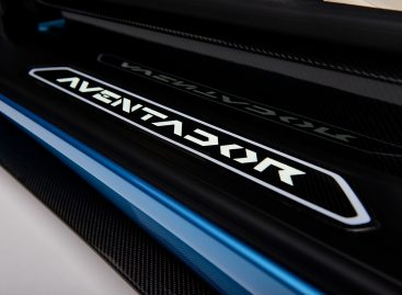 Lamborghini Aventador с двигателем V12