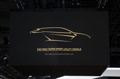 Тизер Lamborghini Urus
