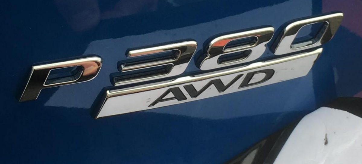 Новая система обозначения Jaguar Land Rover