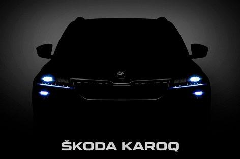 Премьера нового SUV от Škoda