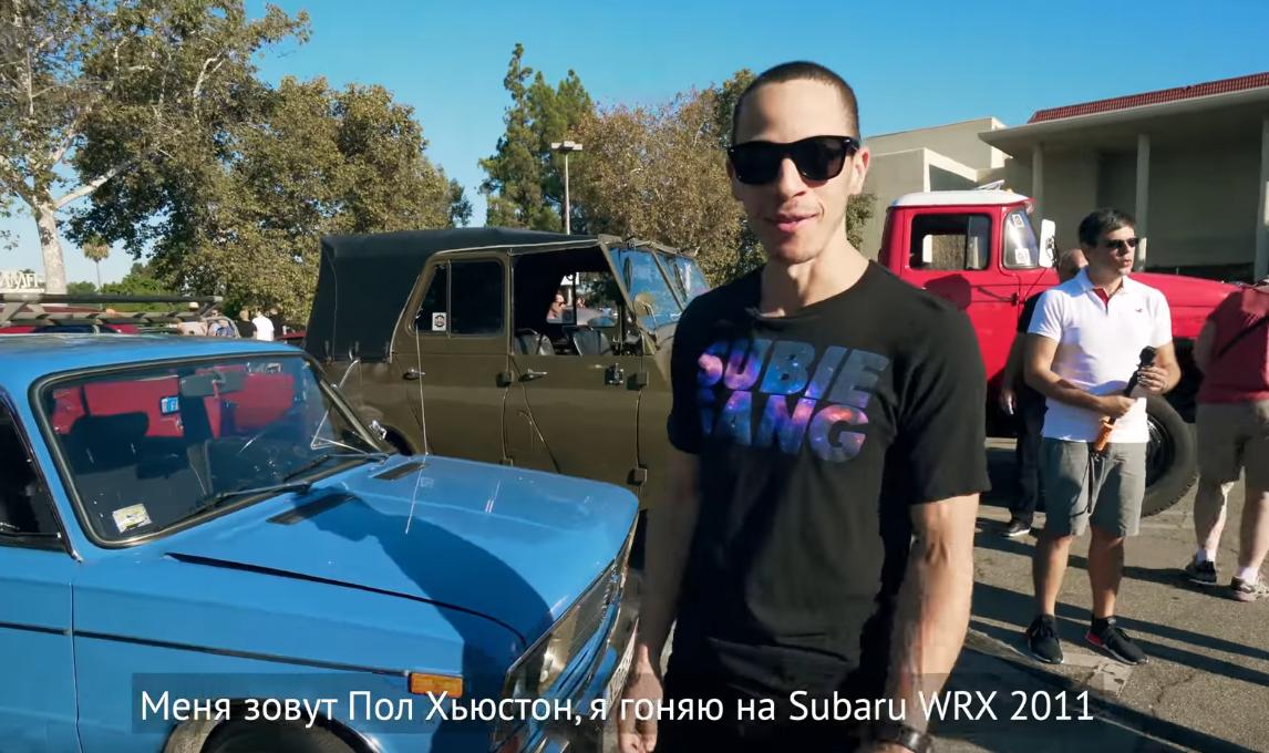 Американцы провели тест-драйв советского ВАЗ-2106