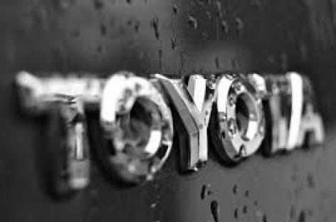 Toyota показала очертания нового Auris