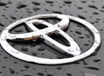 Toyota выпустит Land Cruiser 300