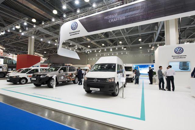 Volkswagen Comtrans 2017