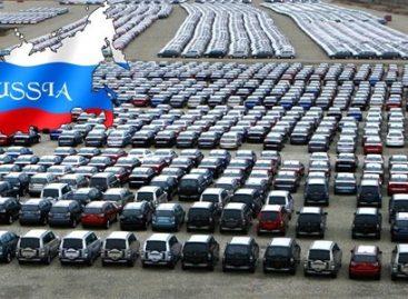 Россия в тройке