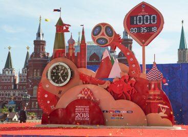 Во время ЧМ-2018 пробок в Москве не будет