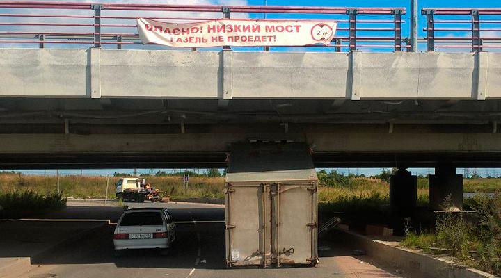 газель застряла под мостом_1