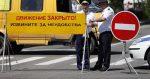 Движение на улицах Москвы ограничат с 23 по 27 сентября