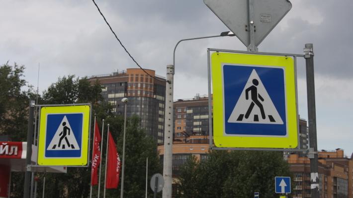 Новые дорожные знаки-флажки в Москве