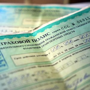 За подделку полиса ОСАГО жителя Кузбасса могут осудить на два года
