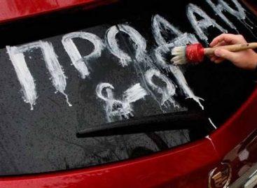 Россияне выбирают подержанные авто