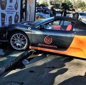 В Москве разбили каршеринговую Ferrari