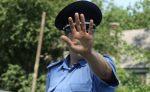 Водителям запретят фото- и видеосъемку инспекторов ГАИ