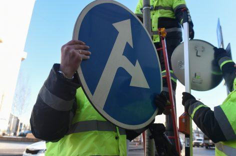 В Москве установили 30 новых дорожных знаков