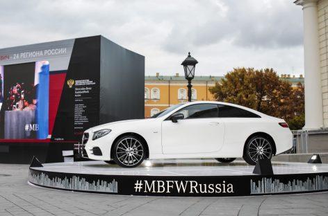 MBFW стартует в Москве
