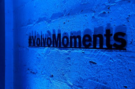 Иммерсивная премьера Volvo XC60