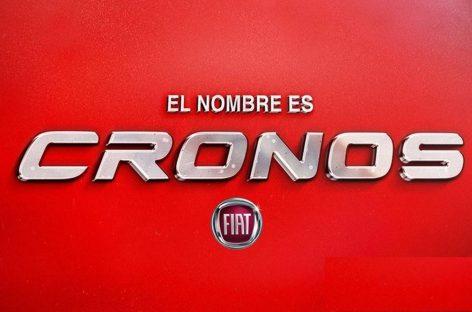 Fiat дал имя новому седану