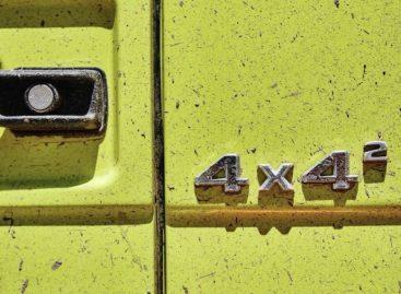 Выпуск G500 4×4² прекращен