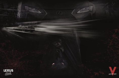 """Lexus войдет в звездный состав фильма """"Ампир V"""""""