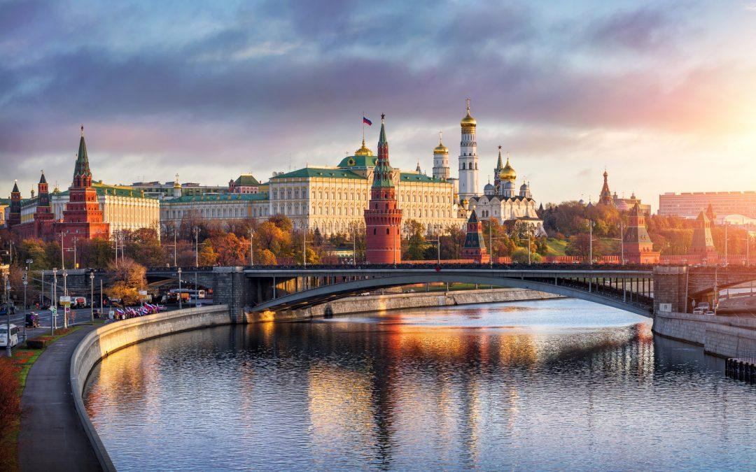 Москва центр