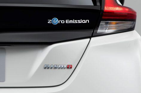 Новая награда Nissan Leaf