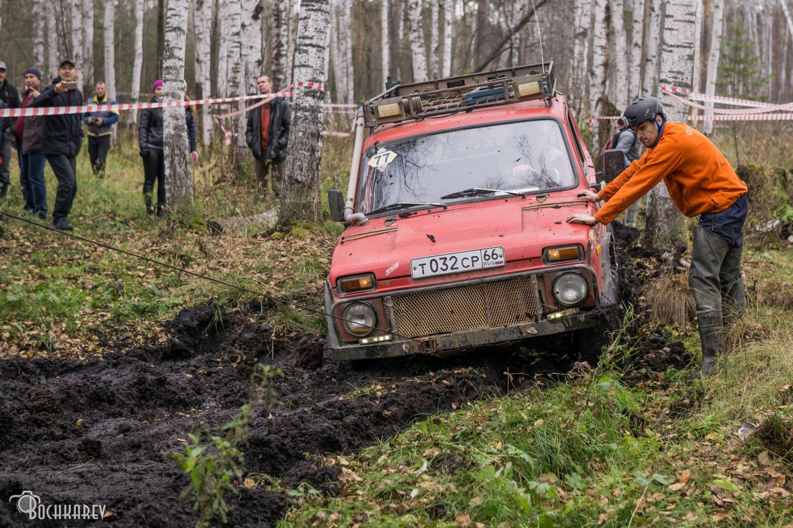 Off road Уральская Грязь 2017
