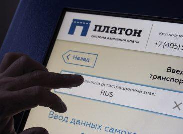 """Тариф на """"Платон"""" для большегрузов вырастет в 2018 году"""