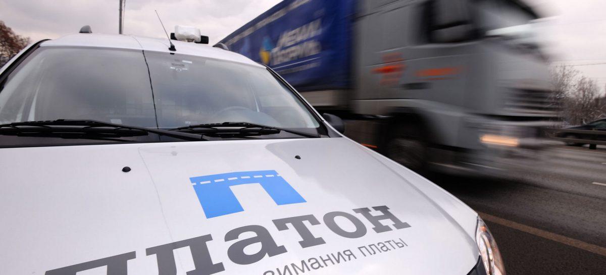 Разработчика «Платона» арестовали на два месяца