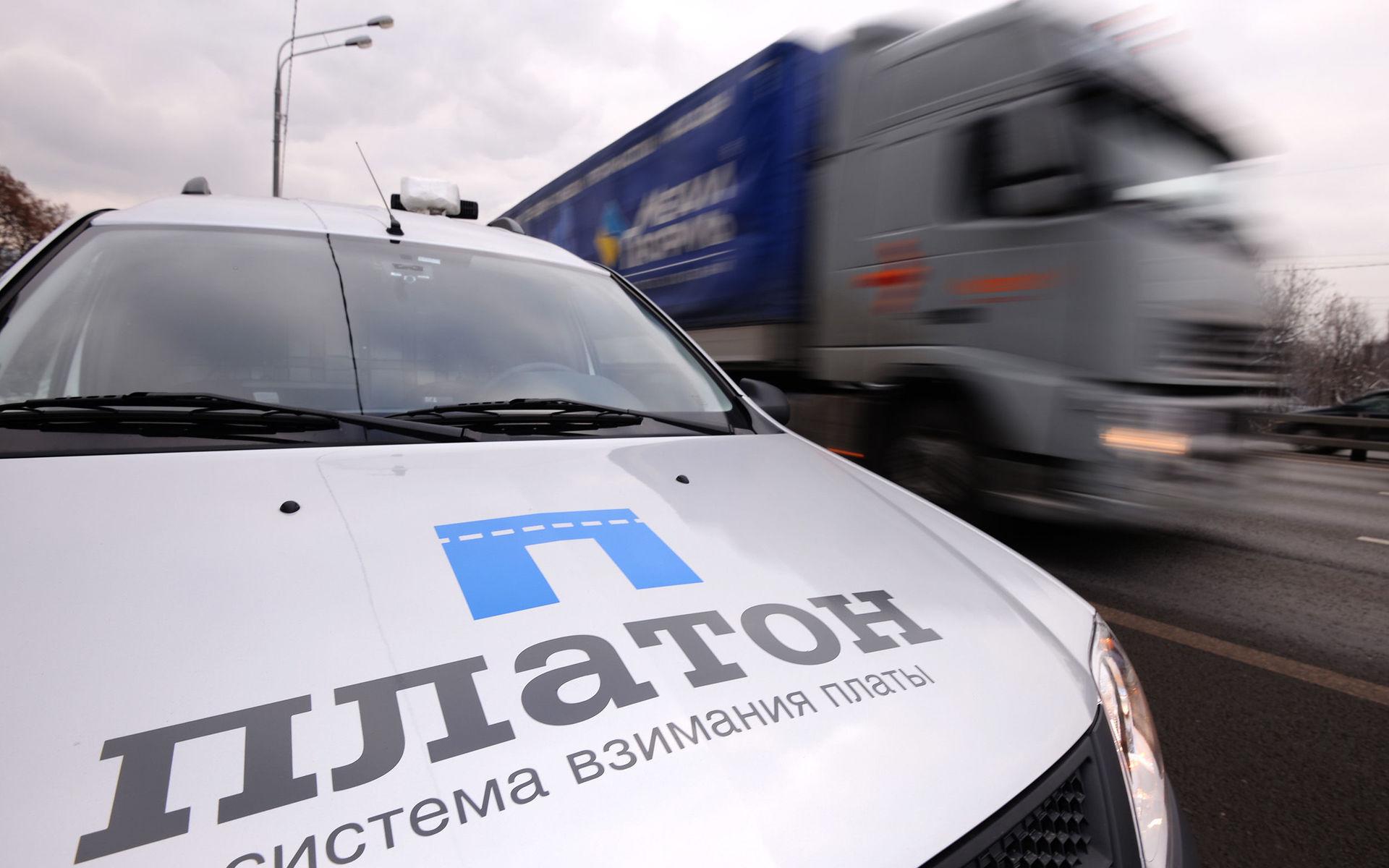 Тариф на Платон для большегрузов вырастет в 2018 году