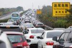 Машины на дизеле и бензине запретят в Китае