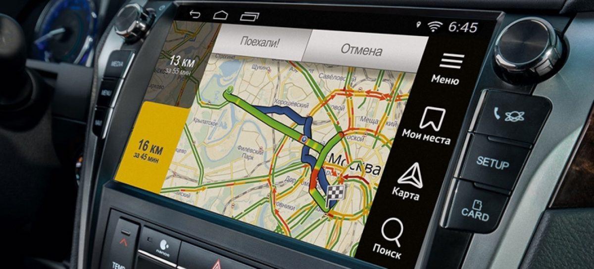 """""""Яндекс.Навигатор"""" получил полезное нововведение"""