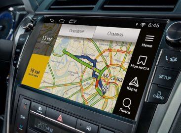 Москвичи пожаловались на очередной сбой в работе GPS