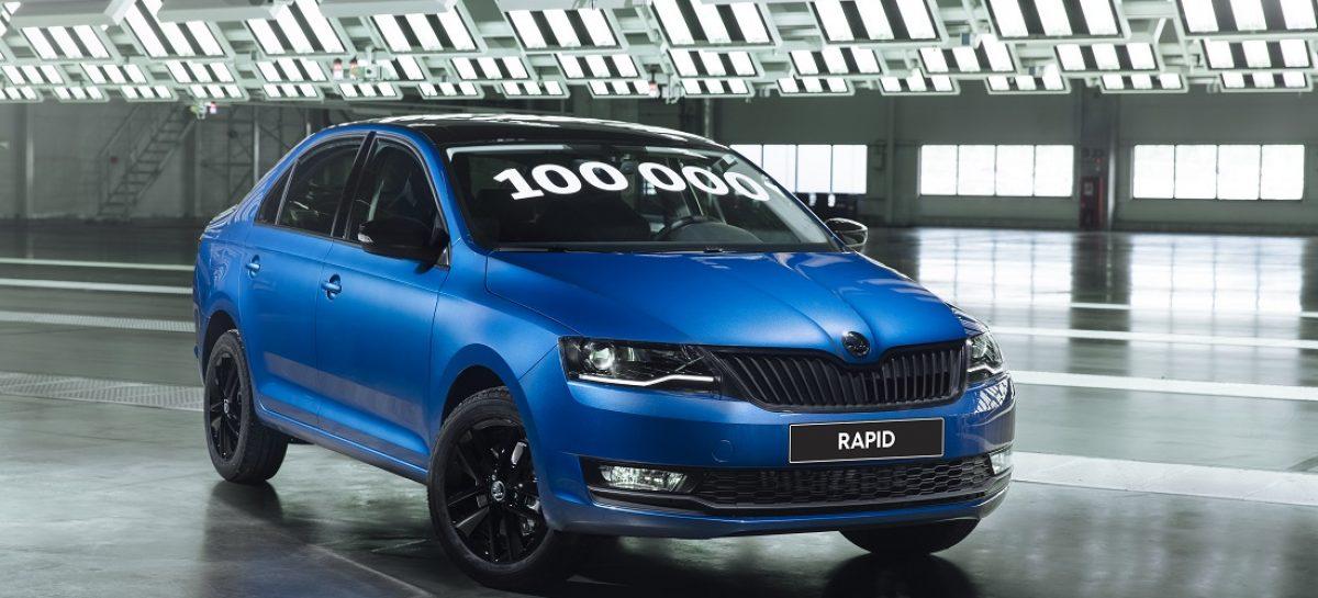 Юбилейный Škoda Rapid