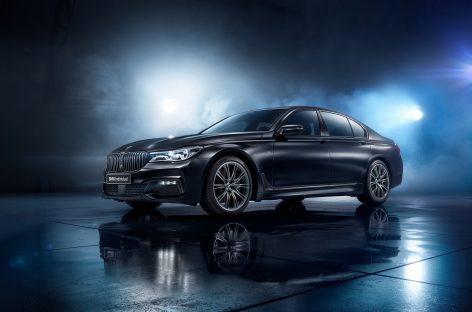 Представлен эксклюзивный BMW 7 серии