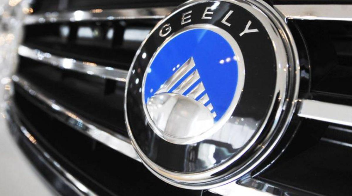 Geely вошла в топ-20 самых дорогих автомобильных брендов в мире