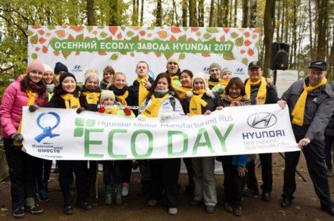 Hyundai провел акцию Eco Day
