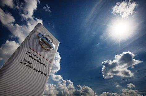 Nissan увеличивает объем производства
