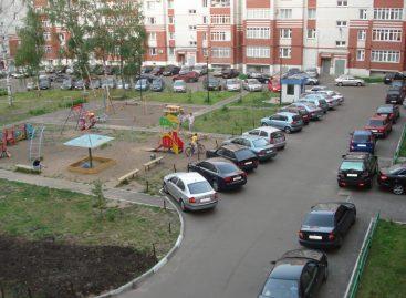 В Москве планируют запретить парковку на придомовой территории