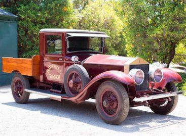 Эксклюзивный Rolls-Royce продадут с аукциона