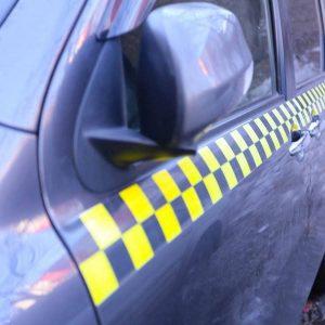Таксист - отравитель