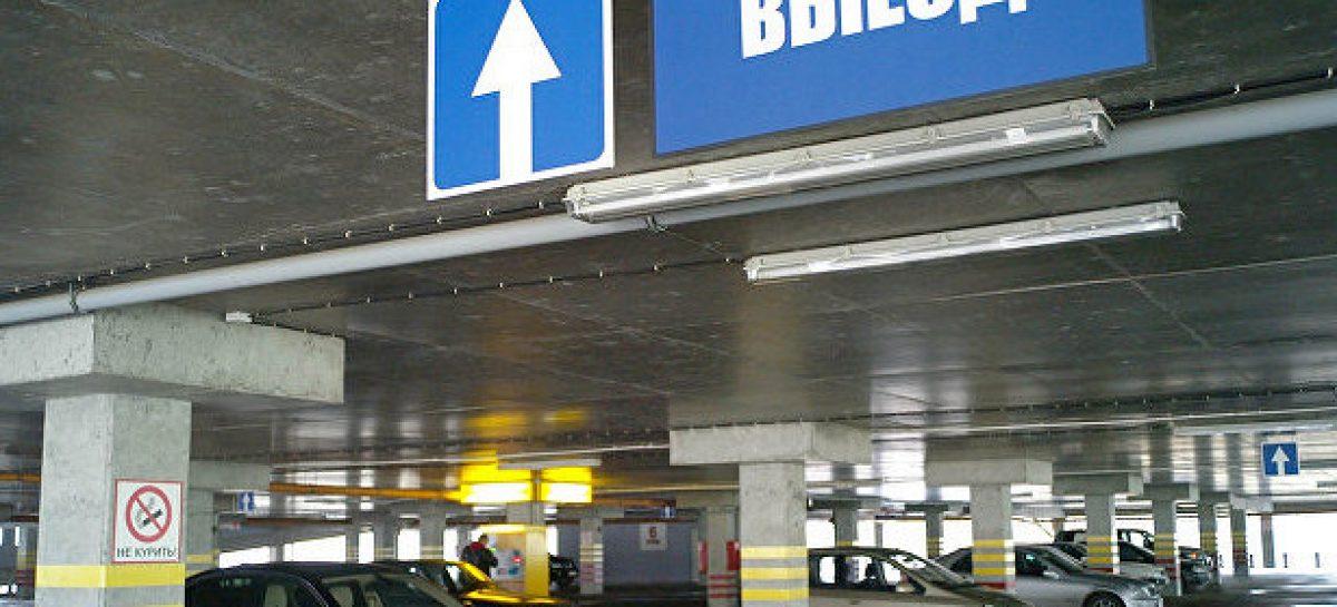 Новый законопроект о парковке