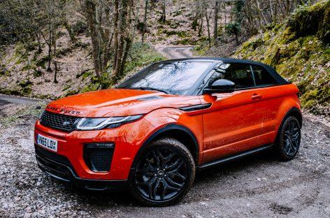 Отличия нового Range Rover Evoque