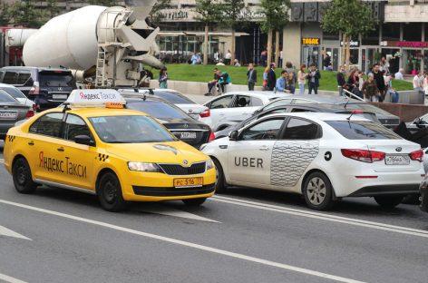 Яндекс.Такси +Uber = ФАС одобрило