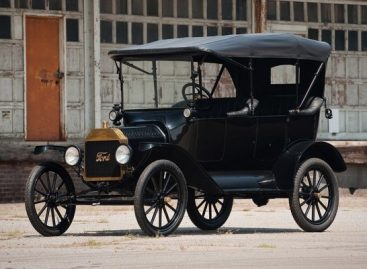 Ретро Ford Model T