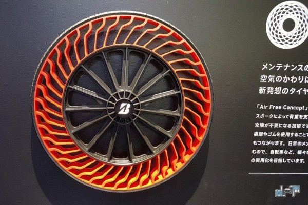 Bridgestone AirFree в разрезе