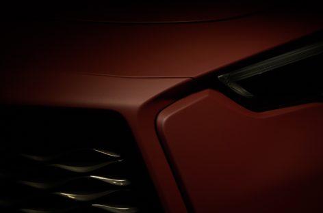Q60 Red Alpha