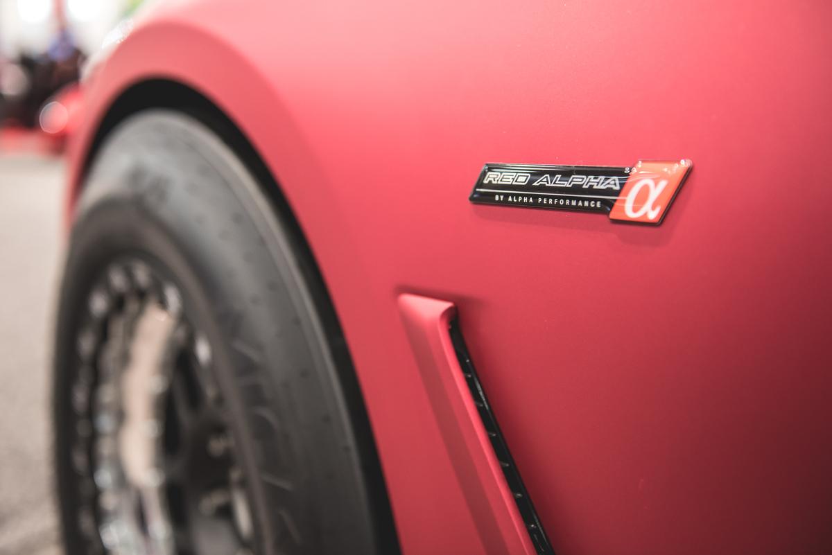 Infiniti Q60 Red Alpha concept