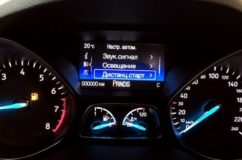 Kuga и Mondeo обзавелись системой Ford Remote Start