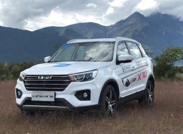 Серьезная конкуренция для Hyundai